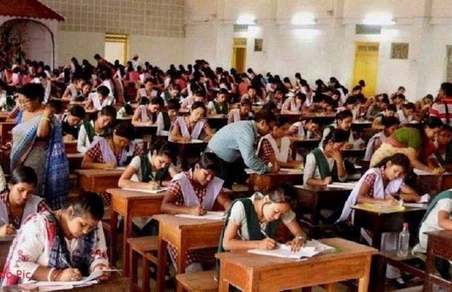 Board Exam 2021: बारहवीं बोर्ड परीक्षा 1 फरवरी से शुरू, 500 परीक्षार्थियों पर एक फोटोग्राफर होगा नियुक्त