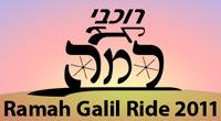 Ramah Galil Ride logo