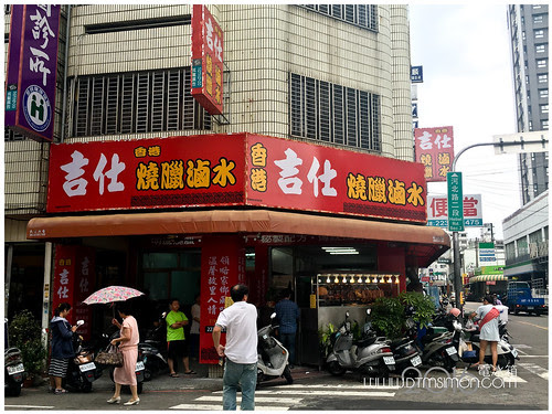 香港吉仕燒臘01.jpg