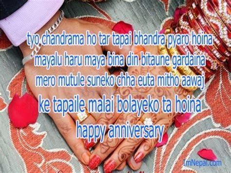 17 Best ideas about Marriage Anniversary Sms on Pinterest