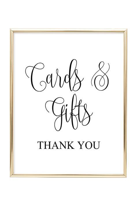 Cards and Gifts Wedding Sign   Chicfetti