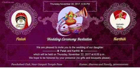 Online Indian invitation ecard maker : Traditional wedding