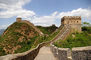 English: Great Wall of China near Jinshanling ...