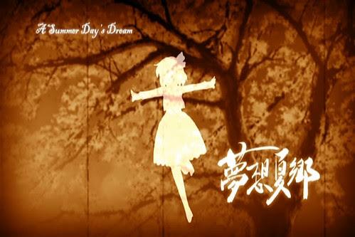 [舞風] 夢想夏郷 第1話 012 (by yukiruyu)