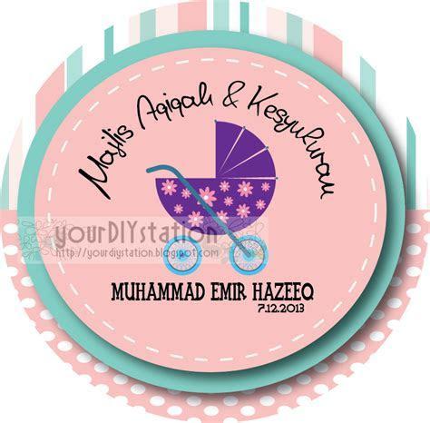 DO IT YOURSELF: Sticker Aqiqah