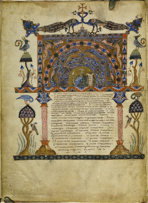 armenian illuminations