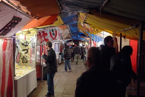 People at the stalls of Ana Hachiman-gu Shrine