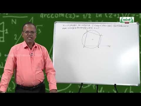 ஜியாமெட்ரி பாக்ஸ் Std 9 Maths வடிவியல் வட்டம் தேற்றங்கள் பகுதி 2 Kalvi TV