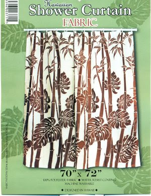 Hawaiian Tropical Fabric Shower Curtain (Brown Bamboo)