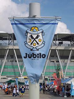 Jubilo Pennant, Shizuoka Ecopa Stadium