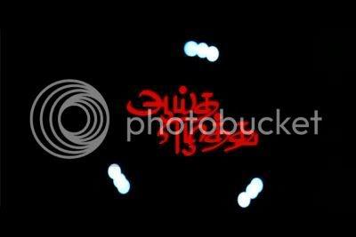 http://i298.photobucket.com/albums/mm253/blogspot_images/Ayutha%20Ezhuthu/PDVD_000.jpg