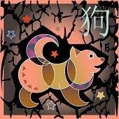 Feng Shui 2014: Prediksi Shio Anjing