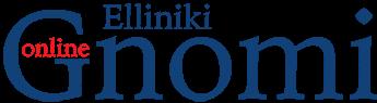 elliniki gnomi