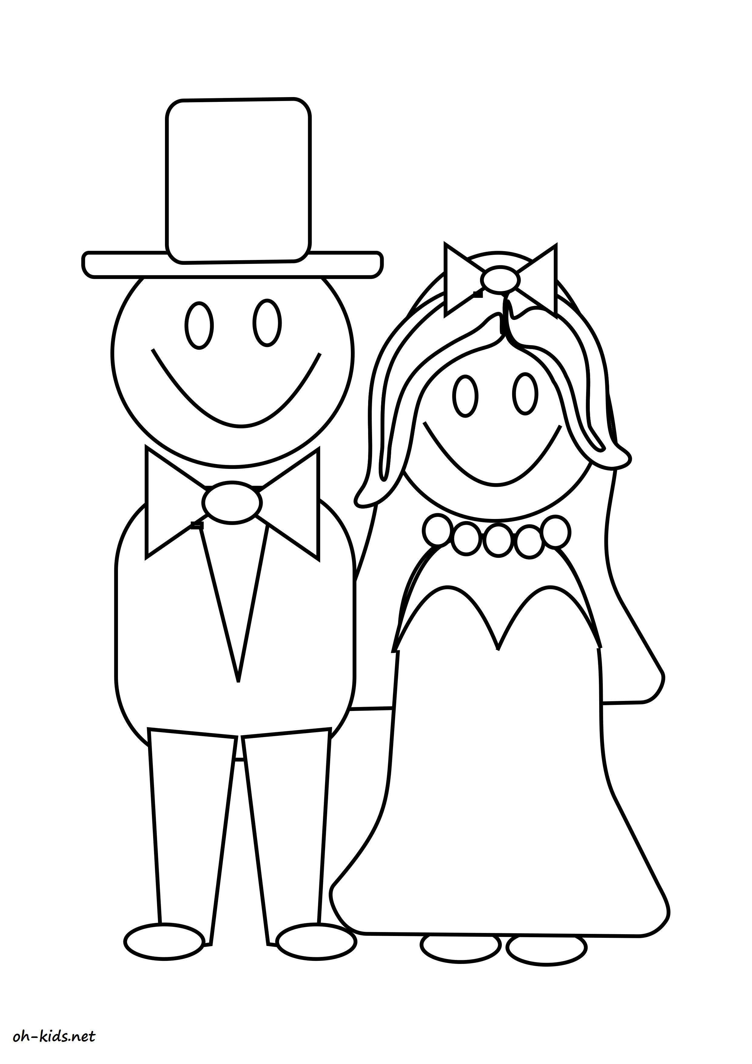 dessin de mariage  colorier Dessin 1194