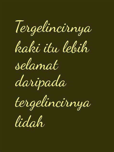 kata mutiara islam bergambar katakatamutiaraco