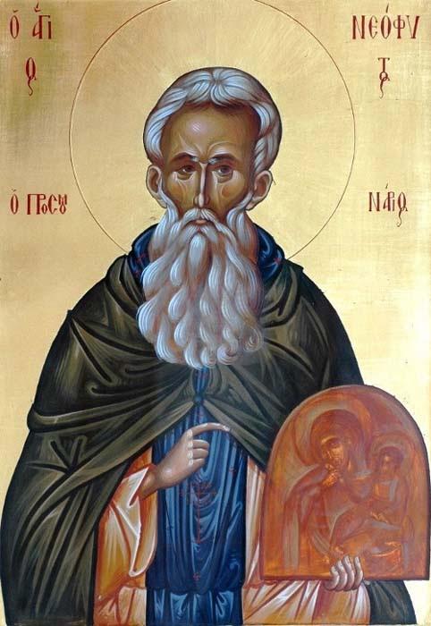 IMG ST. NEOPHYTUS of Vadopedi Monastery, Athos
