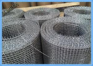 1 2 X 1 2 Aluminum Mining Screen Mesh Crimped Wire Mesh For Vibrating Screen For Sale Mining Screen Mesh Manufacturer From China 107830380