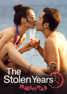 Stolen Years, The