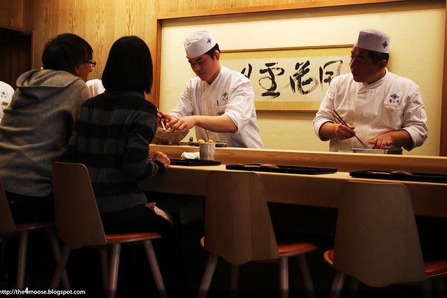 菊乃井 - Chef's Table