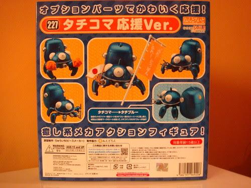 Tachikoma Cheerful Japan!, Nendoroid #227 by Good Smile Company.