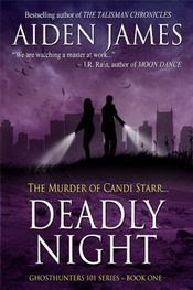 Deadly Night by Aiden James