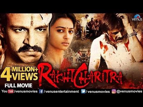 Rakht Charitra 1 Hindi Movie