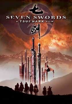 Kisah 7 Pedang