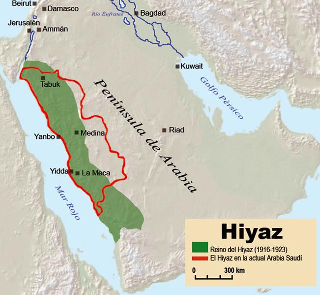 Archivo:Hijaz.png