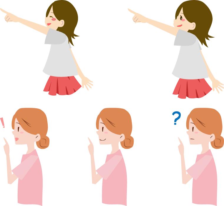 フリーイラスト 5種類の指差す少女と女性のセットでアハ体験