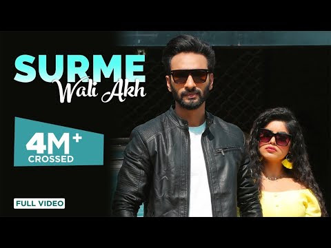 Surme Wali Akh - Hardeep Grewal | Official Video | Proof | Latest Song 2020