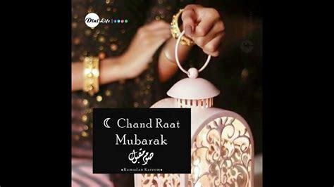 chand raat mubarak status eid statuschand mubarak