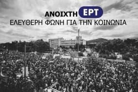 Π. Καψής: Η κατάληψη στο Ραδιομέγαρο δεν εξυπηρετεί τίποτα, έχει μόνο πολιτική σκοπιμότητα