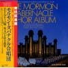 ORMANDY, EUGENE - the mormon tabernacle choir album
