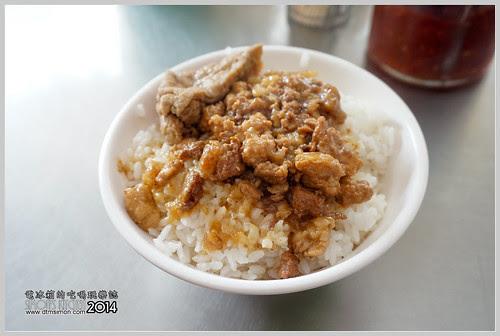 太平路北港香菇肉羹07