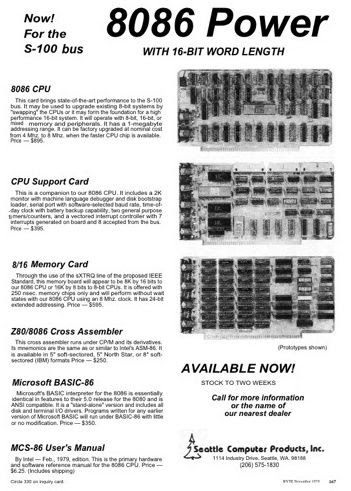 MS DOS30años 02 MS DOS, 30 años de una historia que marcó la computación mundial