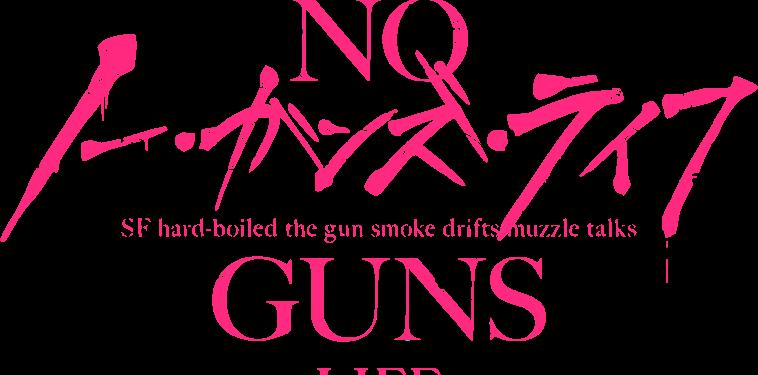 No Guns Life Logo Png