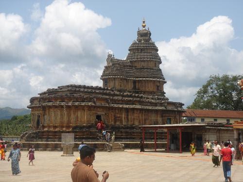 Sri Sri Jagadguru Shankaracharya Mahasamsthanam Dakshinamnaya Sri Sharada Peetham - Sringeri