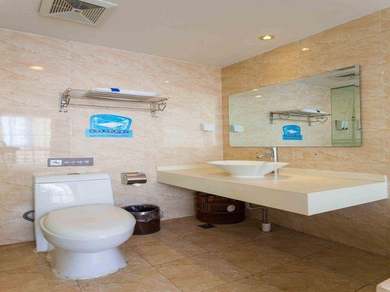Price 7 Days Inn Tianjin Wei Shan Road Finance and Economics College