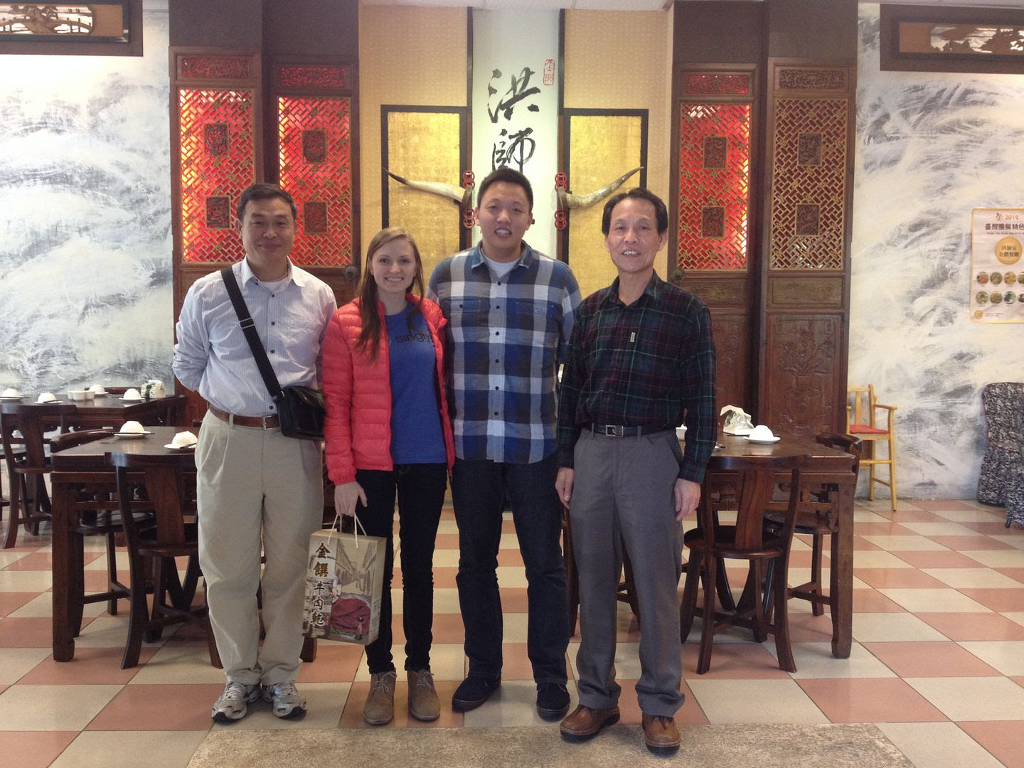 Robby and the Teacher With Us and Beef Jerky After Lunch photo 2014-01-03132019_zpsebaa8ffe.jpg
