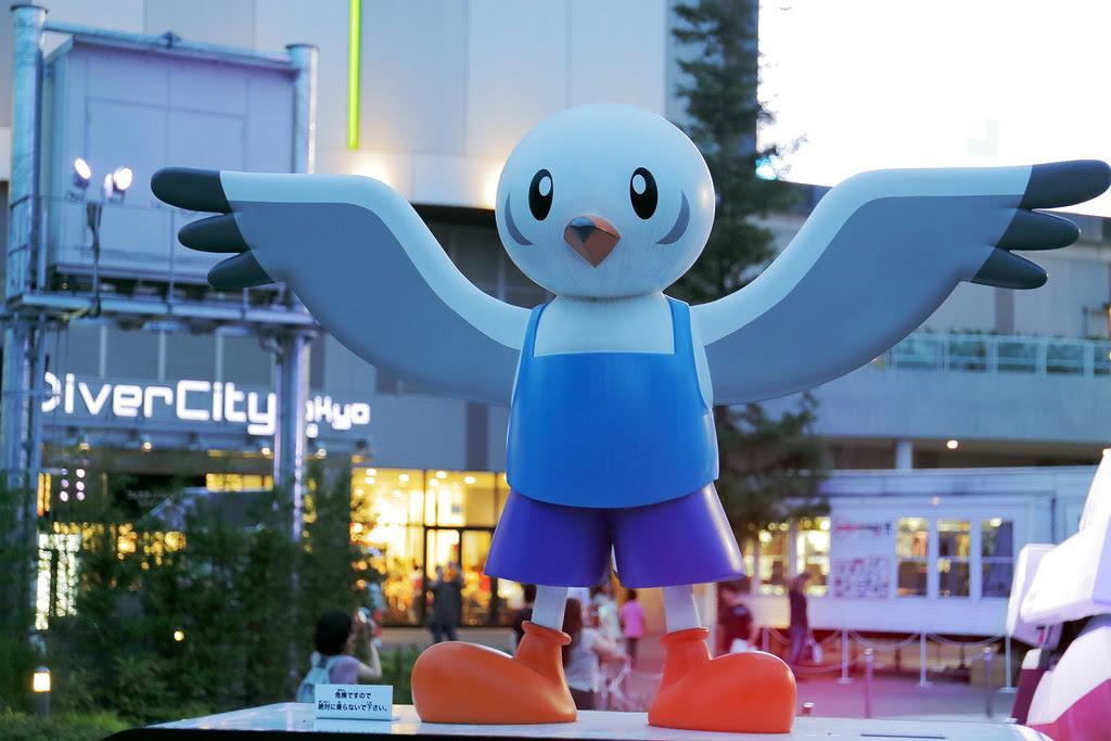 2013 Tokyo all_0824