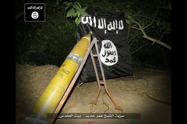 An ISIS Gaza rocket launcher.