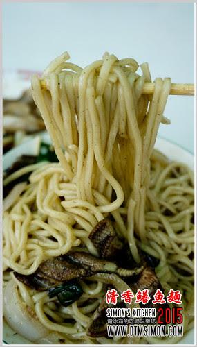清香鱔魚麵201510.jpg
