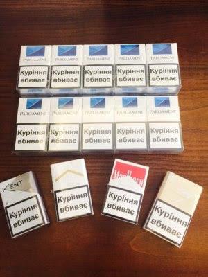 Куплю сигареты доска объявлений где заказать хорошие сигареты