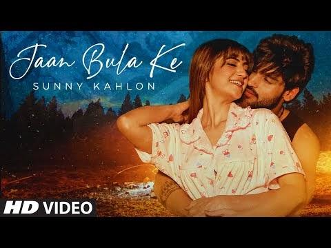 जान बुला के Jaan Bula Ke Hindi Lyrics – Sunny Kahlon