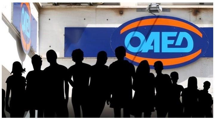 Ο ΟΑΕΔ αναβαθμίζει τη συνεργασία του με τις μεσαίες και τις μεγάλες επιχειρήσεις για την πρόσληψη ανέργων