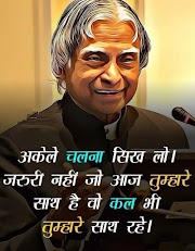 Dr. APJ Abdul Kalam Birthday Wishes Shayari Message Quotes Photo Pics Images Status For Facebook Whatsapp & Social Media Post