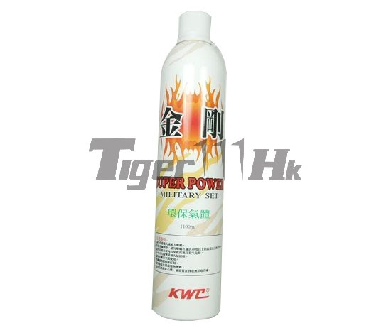 KWC 1100ml Military Set Gas