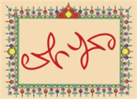 Druze   The Full Wiki