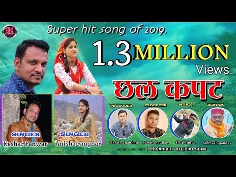 new garhwali song 2019 download mp3