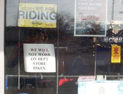 Dept_store_bikes